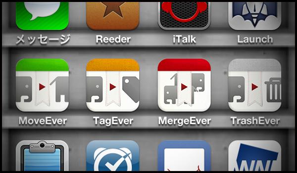 MoveEverシリーズがアップデート!日付タップでその日付のノートがすべて選べるようになりました!