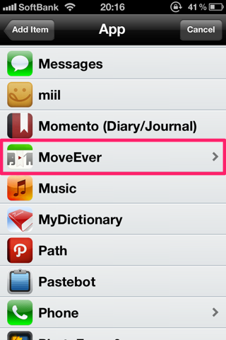 Moveever ver2 IMG 3462