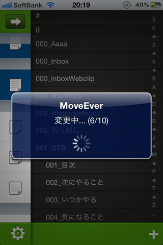 Moveever ver2 IMG 3466