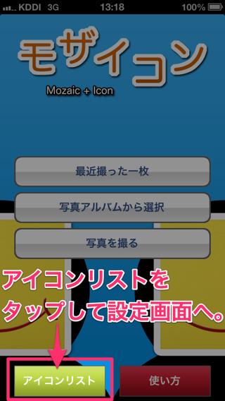 Mozicon release06