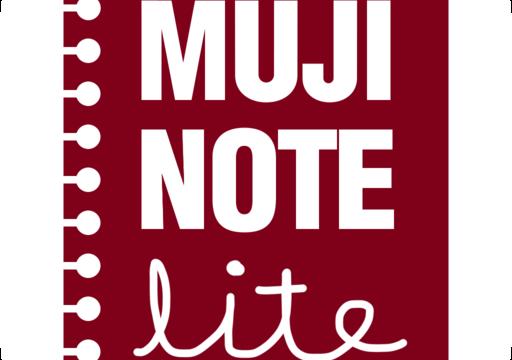 無印良品からリリースされた手書きメモアプリ「MUJI NOTEBOOK」を使ってみました
