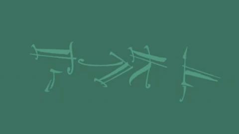 アマオトの3rdシングル「ナミダ」の先行視聴PVがYouTubeで見れます