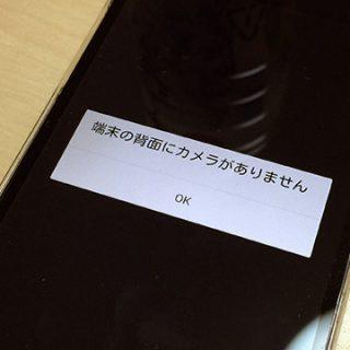 【雑記】Nexus 5が初期不良だったので交換してもらったものが初期不良品だった件