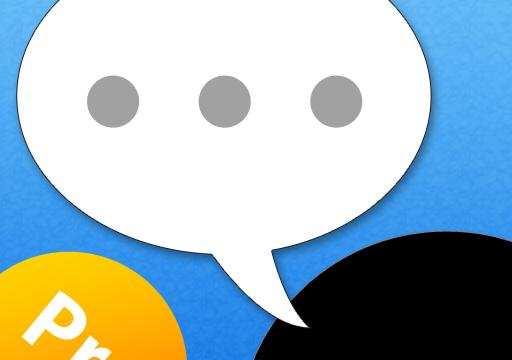 Bluetoothを使ってチャットができるアプリ「OffTalk Pro」をリリースしました