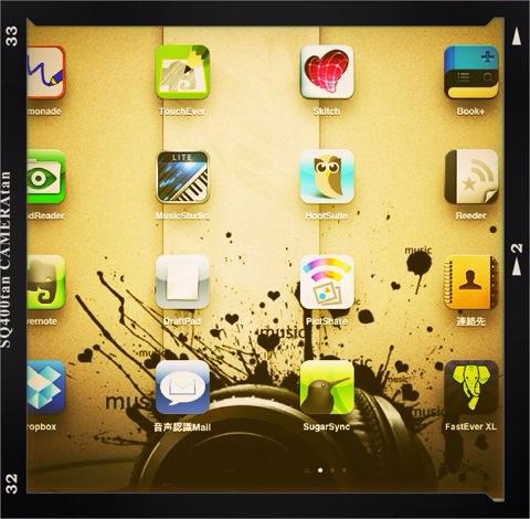 もしiPadに10個しかアプリを入れられないとしたら何をいれるか #only10app