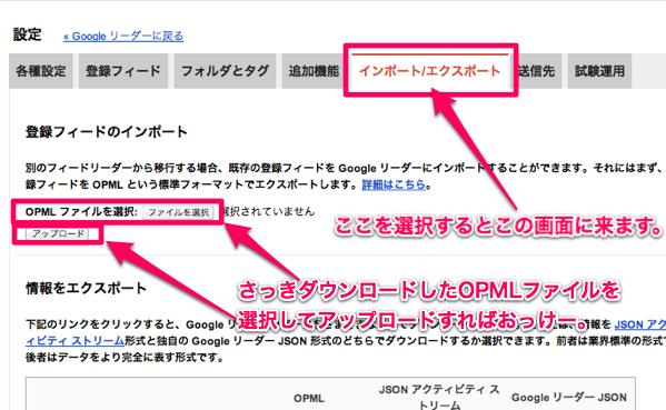 Oshi blog rss02