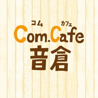 Com.Cafe 音倉 for iPhone & Androidをリリースしました