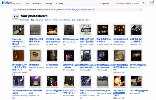photo_manage_02