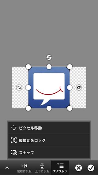 photoshop_touch_eyecatch_03