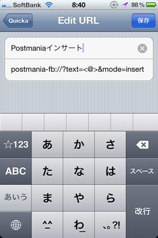 Postmania 1 6 1 06