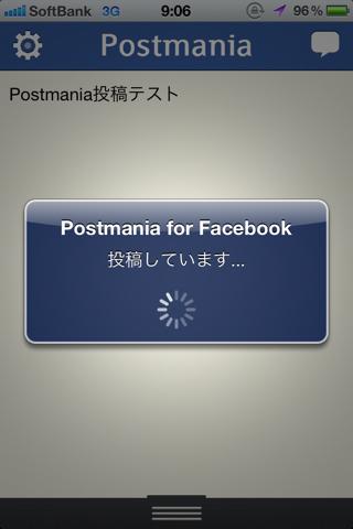 Postmania ver1 5 01