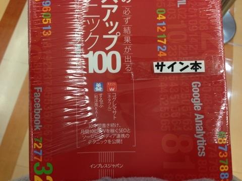 problogger_book2_02