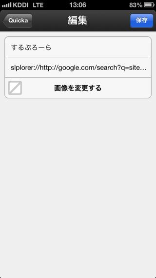 Quicka blog search01