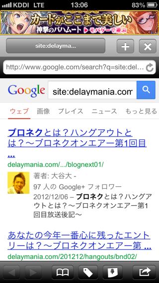 Quicka blog search03