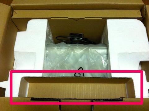 Scansnap box IMG 3752 1