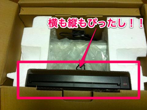 Scansnap box IMG 3753