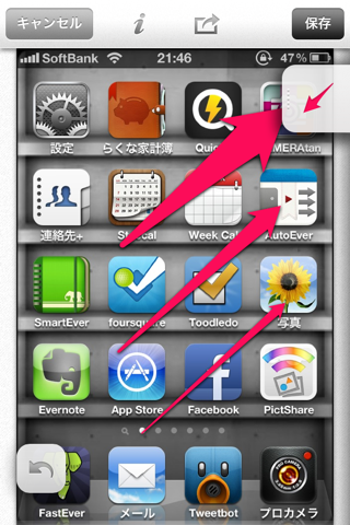 Skitch for iphone01