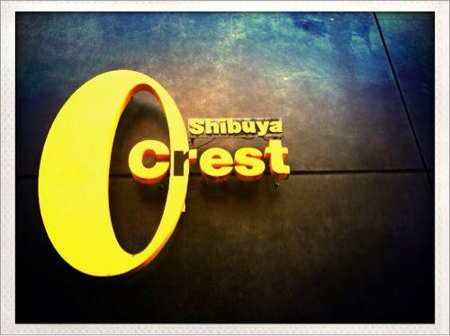 [ライブ]アマオトのライブ@渋谷O-Crestでした!
