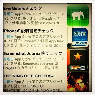 2012年05月に購入したアプリまとめ。KOF-i 2012が最高でした!
