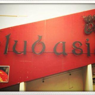 渋谷club asiaに初出演でした