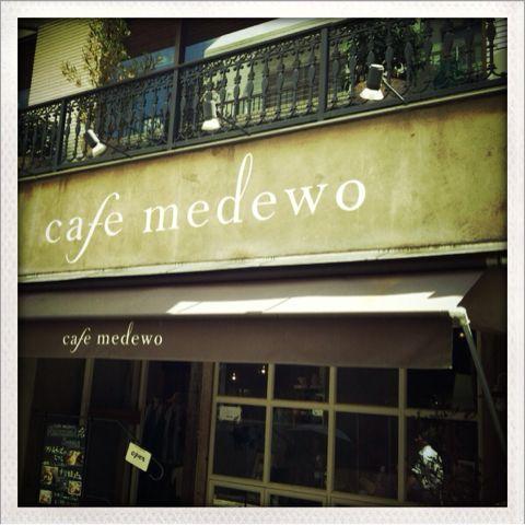 自由が丘のcafe medewoでランチしてきた