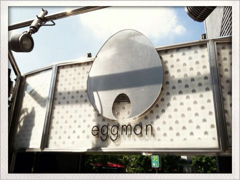 7月は渋谷eggmanでライブ二本!そのうちの一発目やってきました!