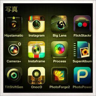 僕が良く使ってるiPhoneのカメラアプリと写真加工アプリ