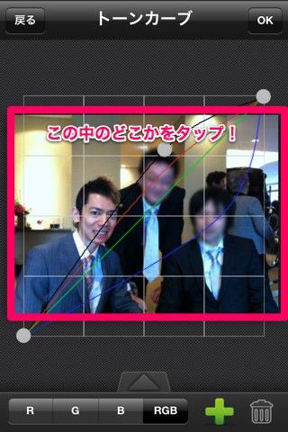 SlooProImg 20120802224202