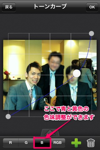 SlooProImg 20120802224218