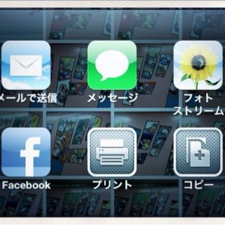 iPhoneで写真を複数枚一気にメールで送信する方法