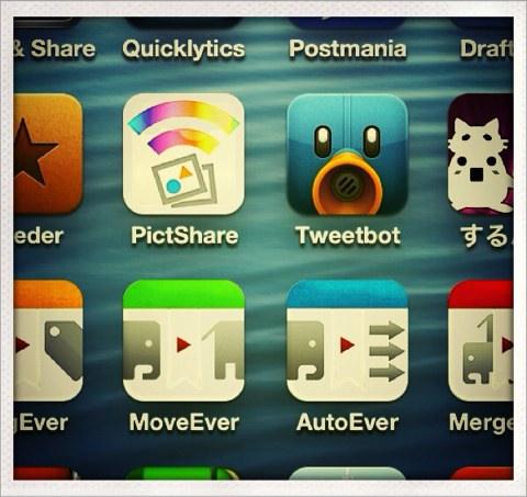 僕にとっての神アプリを4つ紹介します #my_kamiapp