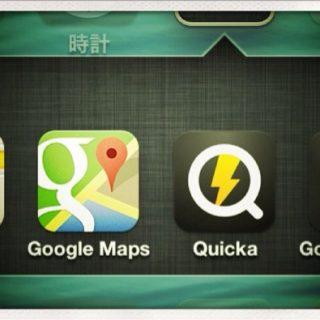 Quickaを使うとGoogle Mapsの使い勝手が超向上する