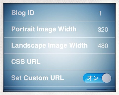 するぷろを使って画像を一括リサイズしながらアップする方法