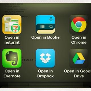 iPhoneしか使えないときにGoogleドライブのファイルをネットプリントで印刷する方法