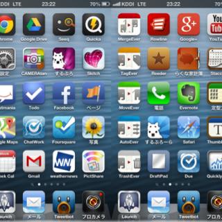 iPhone購入して2年!僕がメインで使ってるアプリ44個(後編)