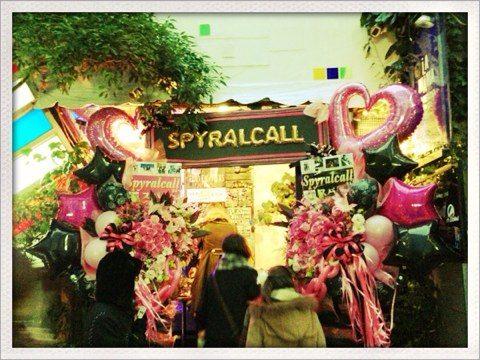 Spyralcallの解散ライブを見に渋谷La.mamaに行ってきました