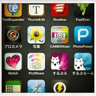 僕がモブログで活用しているiPhoneアプリ15個
