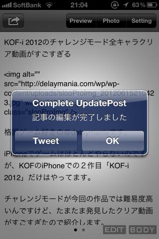 Sloopro tweet IMG 4990