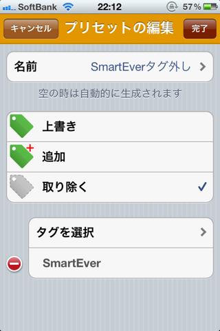 Smartever tagever review IMG 5856