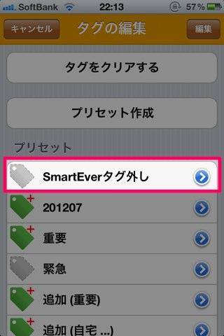 Smartever tagever review IMG 5858