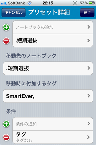 Smartever tagever review IMG 5859