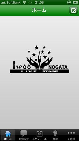 Stagenoteapp 10 01