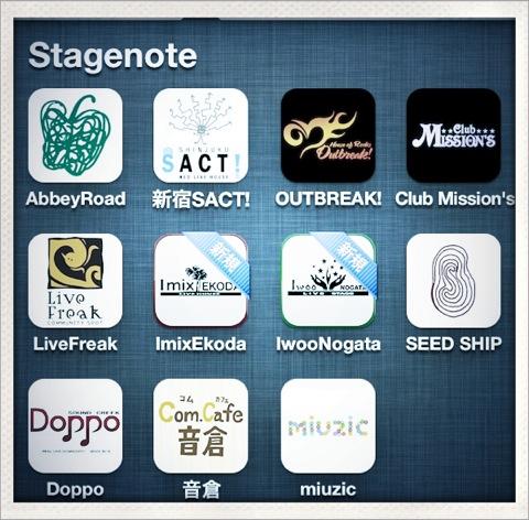 Imix EKODA for iPhoneとIwoo NOGATA for iPhoneをリリースしました