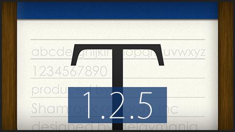 ThumbEdit ver1.2.5でDropboxのファイル名を付けられるようになりました