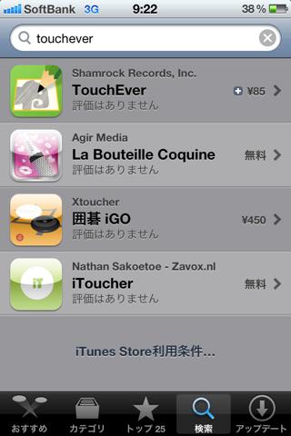 Touchever IMG 2740