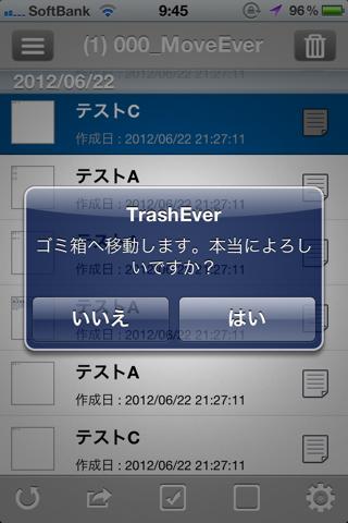 Trashever releaseIMG 5273