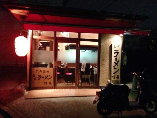 tsurukame_201308_info
