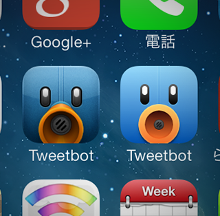 TweetbotがiOS 7に対応!「Tweetbot 3 for Twitter」がリリースされました!