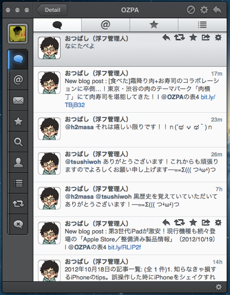 Tweetbot for twitter01