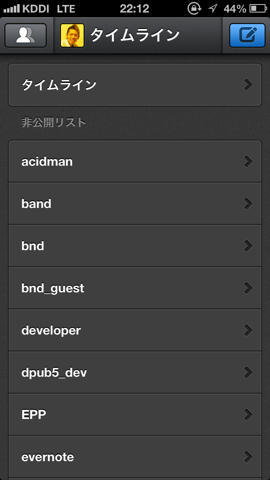 tweetbot_list06